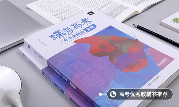 重庆2021上半年四六级考试时间