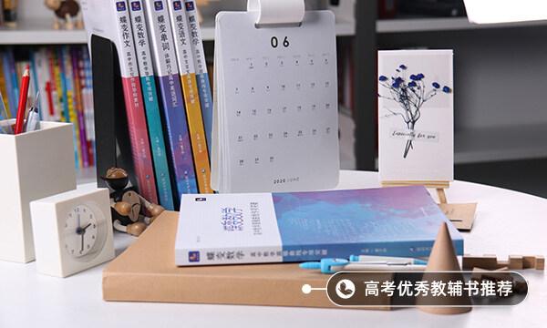 2021年黑龙江省高考作文题目预测