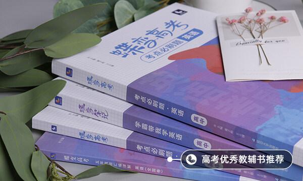 2021年湖北省高考英语作文题目预测