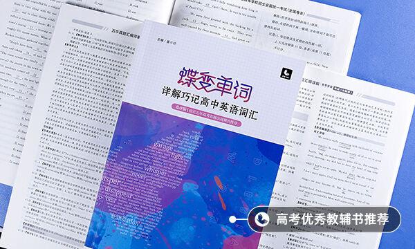 2021年黑龙江省高考英语作文题目预测