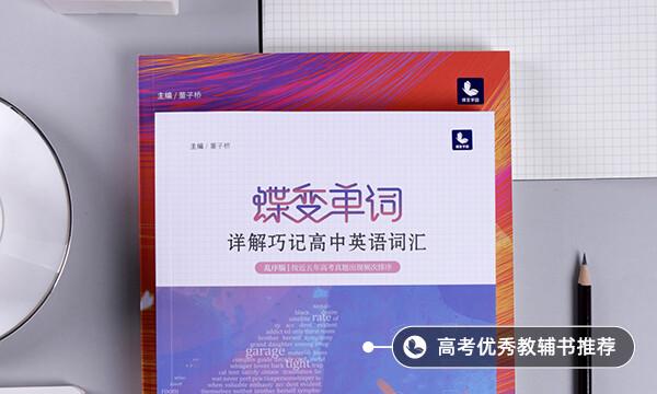 重庆高考英语作文题目预测