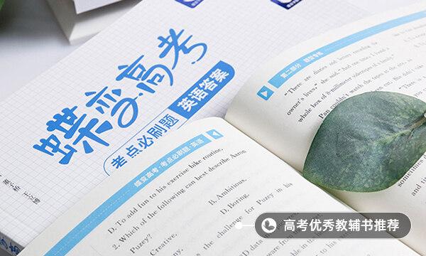广东高考英语作文题目预测