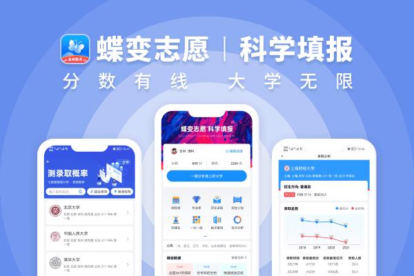 2021广东新高考录取标准