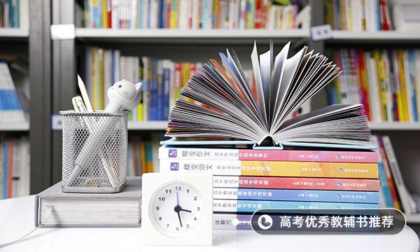 天津2021年高考录取政策