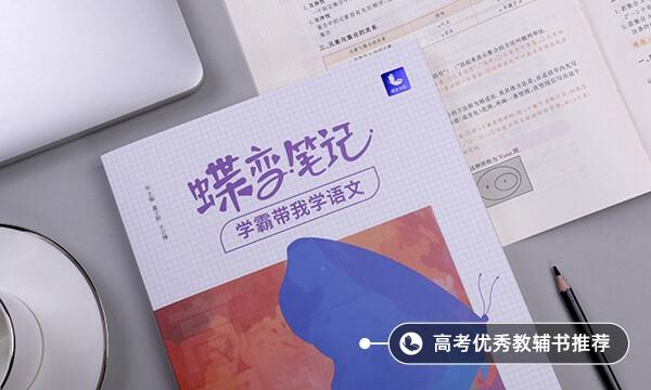 齊桓晉文之事翻譯及原文