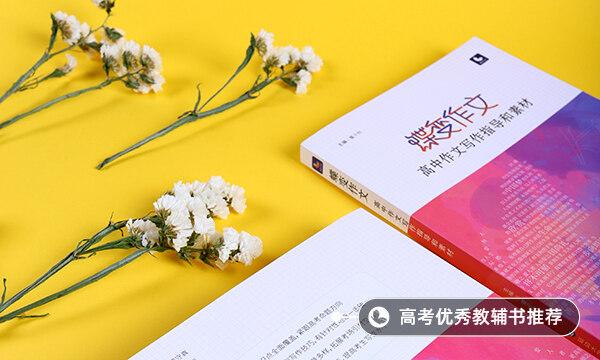 高考金沙990官方网(www.990.com)赤兔之死编辑 原文是什么