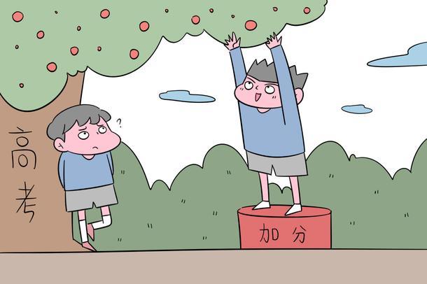 英语四六级辅导机构有哪些 最好的是哪个