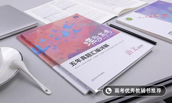 高考语文金沙990官方网(www.990.com)评分标准细则 高分技巧