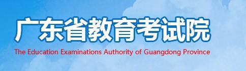 广东新高考模拟志愿填报入口