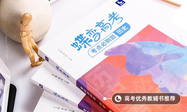 中国历朝历代顺序 朝代完整顺序时间一览