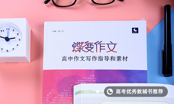 高考成语集锦 50个常用成语及翻译