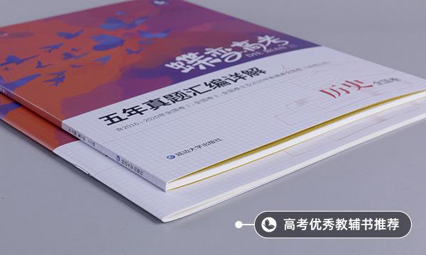 中国上下五千年历史表 中国历史大事件归纳