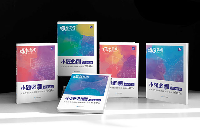 北京航空航天大學強基計劃簡章