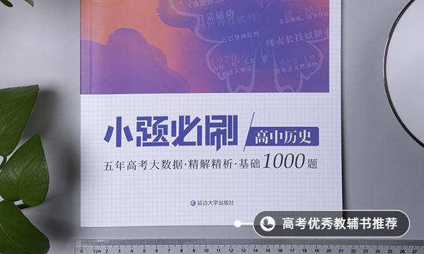 鸦片战争对中国的影响