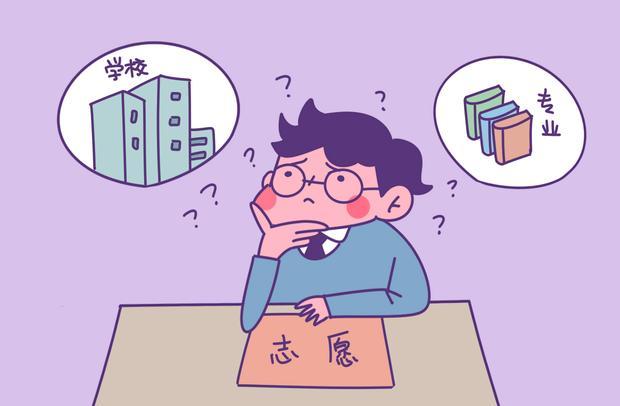 重庆三峡学院学费一年是多少 2021各专业学费收费标准