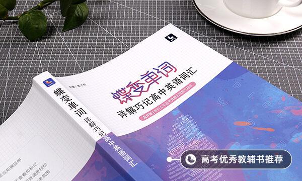 2021重庆上半年英语四六级口语考试时间及报名方式