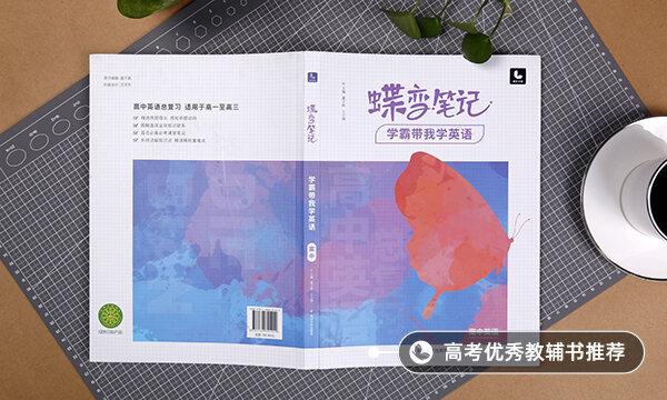 辽宁2021上半年英语四六级口语考试时间及报名方式