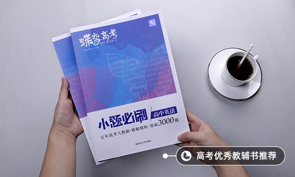 2021黑龙江英语作文题目最新预测 可能考的热点话题