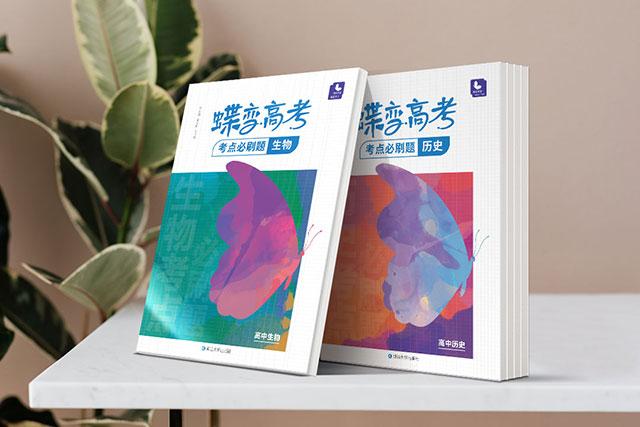 2021吉林语文作文题目最新预测