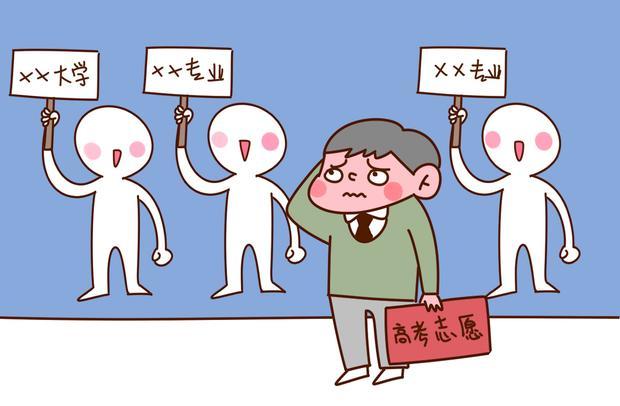 2021上海高考专科分数线预测 预计多少分录取