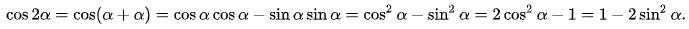 三角函数二倍角公式有哪些