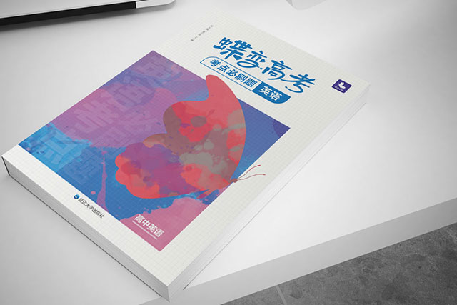 2021天津高考英语作文题目最新预测 可能考的热点话题