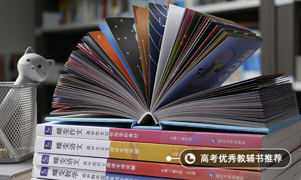2021惠州工程职业学院专业排名 哪些专业比较好