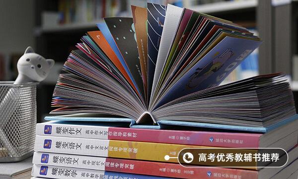 教育资讯:2021全国翻译专业大学排名 最好院校排行榜