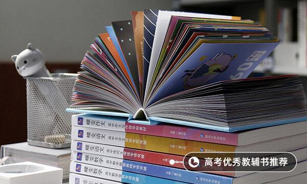 高考多少分能上广东工程职业技术学院 2020录取分数线是多少