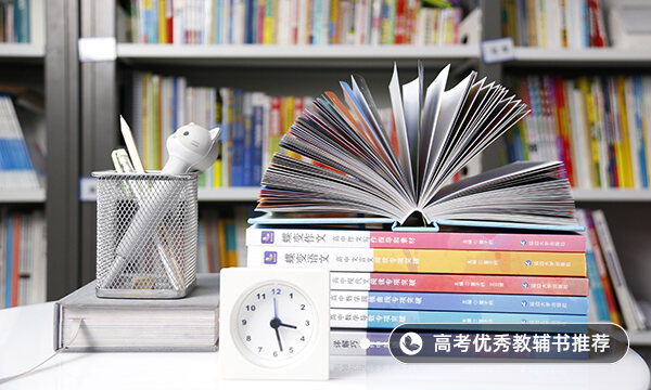 高考多少分能上重庆电讯职业学院 2020录取分数线是多少