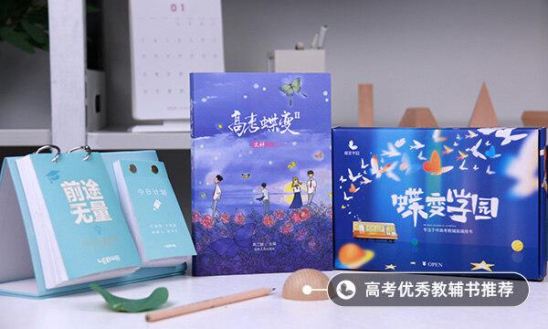重庆高考一分一段表公布