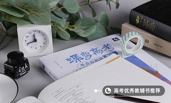 全國1卷高考英語試題及答案解析