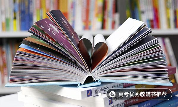 全國三卷高考英語試題及答案解析