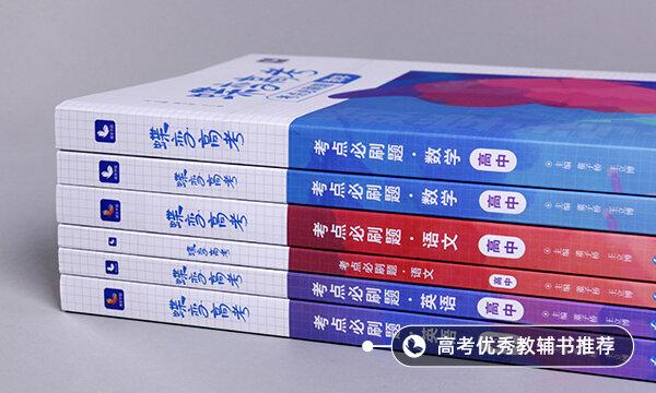 教育资讯:2021山东滨州高考考点安排 在哪考试
