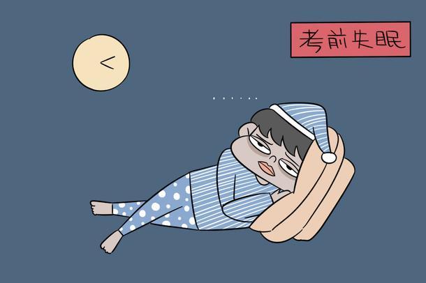 高考失眠能吃安眠药吗 会有哪些影响