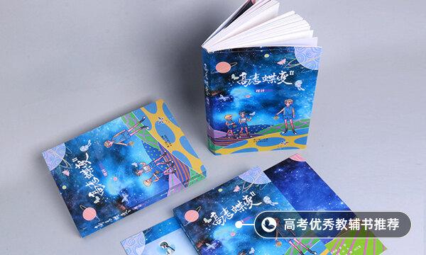 重庆高考作文题目点评