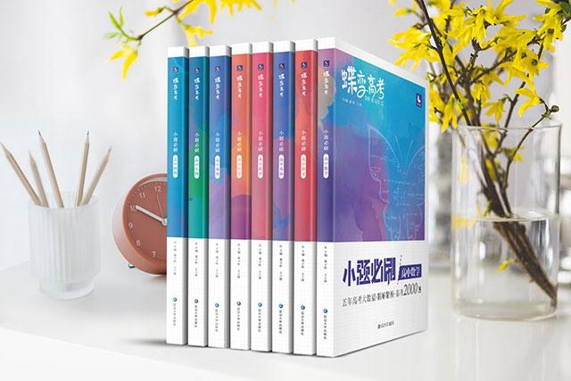 2021西藏高考数学试题难不难