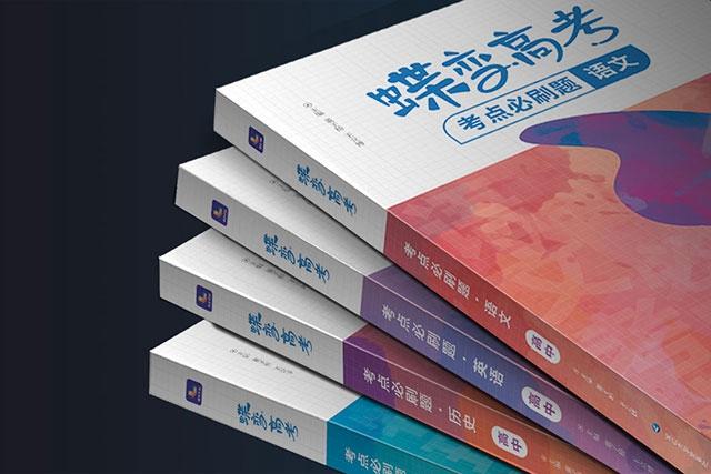 中国传媒大学2021各省招生计划 招生人数是多少