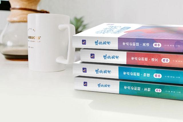 华东交通大学理工学院招生计划