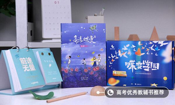 广东高考专科提前批志愿填报时间