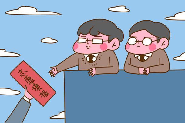 2021上海高考平行志愿录取规则