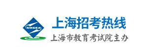 2021上海高考本科补录入口