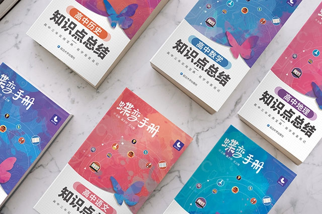 2021软科中国大学专业排名发布 最新高校排行榜