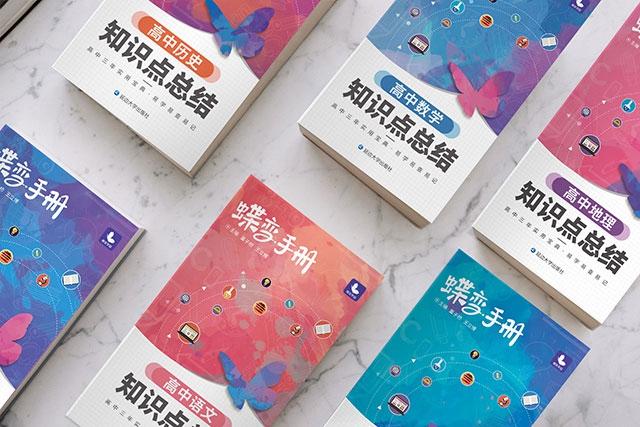 2021浙江高考复读学校有哪些