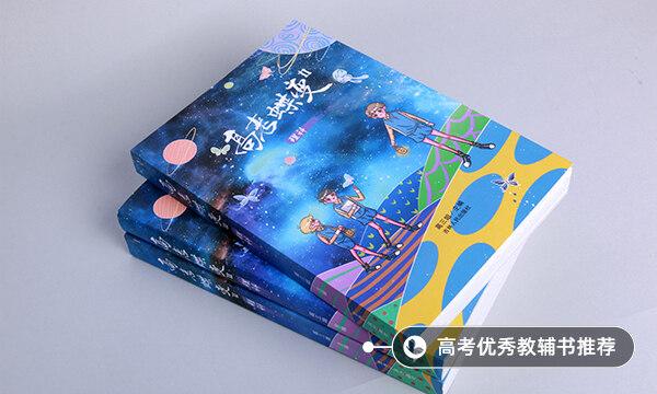 重庆高考征集志愿时间安排表