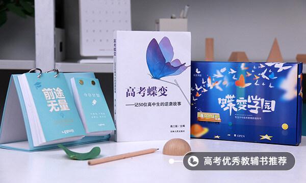 重庆高考综合查询系统入口