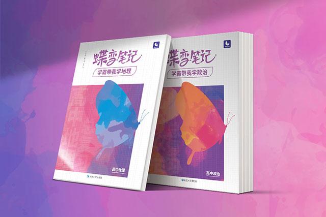 广东一学校手写1.6米卷轴式通知书