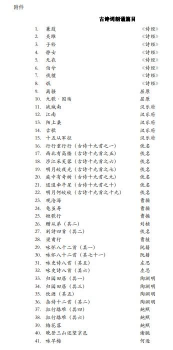 重庆艺术类专业统一考试大纲13.jpg