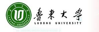 鲁东大学迎新网址入口