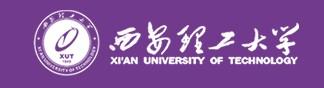 西安理工大学迎新系统及网站入口